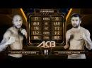 ACB 50: (65.8) Мухамед Коков (Россия) vs Карлос «Mistoca» Александрэ (Бразилия) acb 50: (65.8) ve[fvtl rjrjd (hjccbz) vs rfhkjc