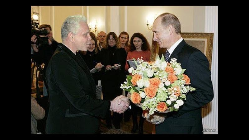 Путин - гомосексуалист