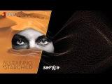 Allexinno &amp Starchild - Samira