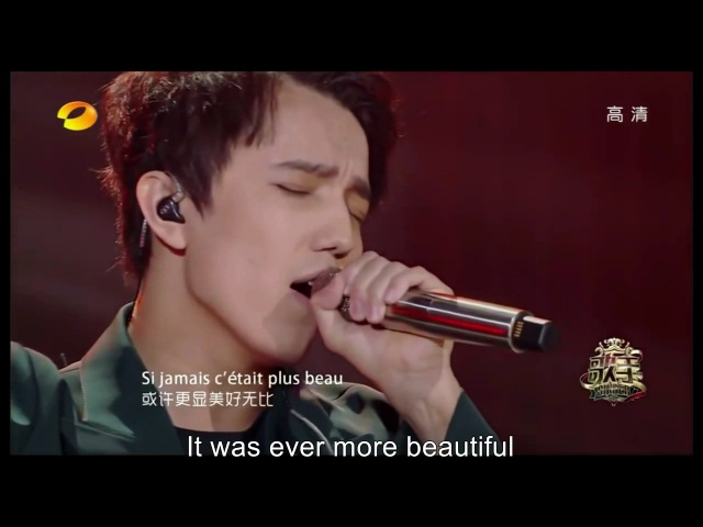 Dimash Kudaibergenov SOS of an Earthly Being in Distress ENG SUB