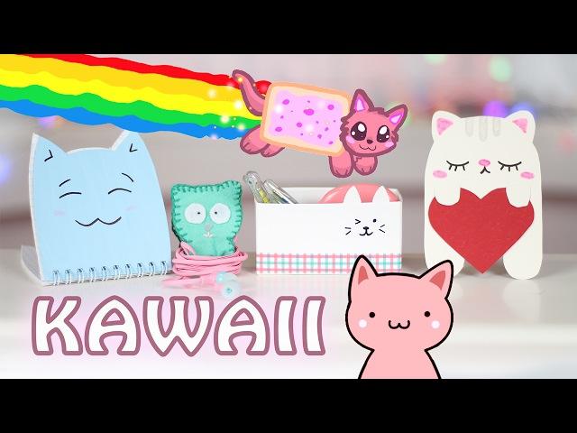 DIY KAWAII / КАВАЙНЫЕ КОТИКИ ✎ ШКОЛЬНЫЕ ПРИНАДЛЕЖНОСТИ, ОРГАНАЙЗЕРЫ ✎ Back to school 🐞 Afinka