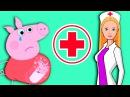 Свинка ПЕППА на русском ВСЕ серии ПОДРЯД #1 Беременная мама Свинка. смотреть муль...