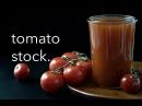 Tomato Stock in the Instant Pot