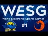 Team Ukraine vs TnC #1 (bo2) | WESG 2016 Dota 2