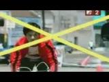 Quarashi - Mr Jinx - Video Dailymotion
