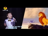 10 Year Old Jeffrey Li Singing Can you Feel The Love Tonight