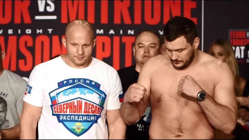 45 fedor emelianenko vs martin lazarov rings russia - russia vs bulgaria may 21 2000 views watch video a year ago