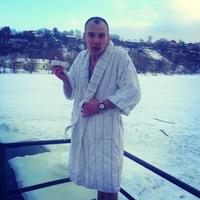 Ярик Столярчук