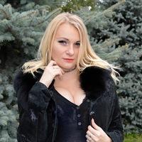 Катя Алдаева