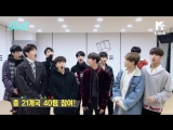 Check out the winners of PENTAGON's 'Gorilla' Dance Cover Contest!