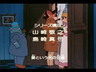 опенинг из аниме