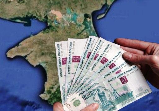 Крымский бюджет на 2016 год сократился больше чем на 10%
