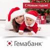 Гемабанк - Семейный банк стволовых клеток