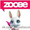 Zoobe Зайка. Официальная группа!