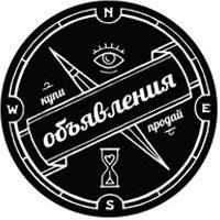 ivanovo_obyavlenie