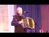 Владимир Чащин исполняет песню под гармонь на юбилеее Н.Т. Бушенева. #ВидеоМИГ #ИгорьЭпанаев