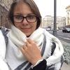 Alana Beloglazova