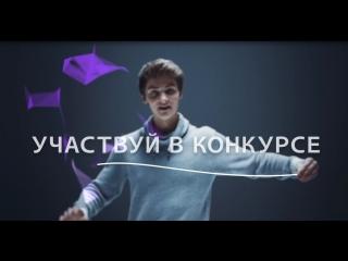 Видеоролик о всероссийском конкурсе проектных работ школьников