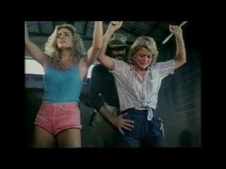 Игрушечные солдатики (Трейлер) (1984) / Боевик