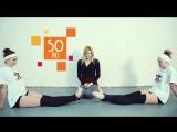 Упражнения для развития красивых балетных ног (икса)