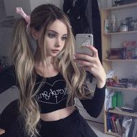 Алиса Рейх