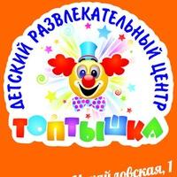 club_toptishka