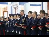 Белокалитвинский кадетский корпус