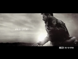 LOGAN Promo Clip - Black  White (2017) Hugh Jackman X-Men Wolverine Movie HD