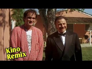 Криминальное чтиво фильм 1994 Pulp Fiction пародия культовый фильм kino remix лучшие фильмы квентин тарантино