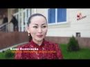 Баян Есентаева об Авторской встрече Павла Ракова