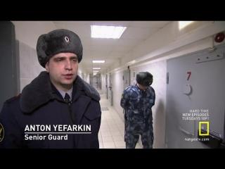 Самая страшная тюрьма России (2011)