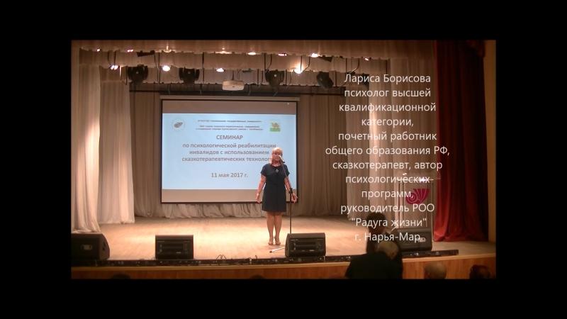 Фрагменты семинара в ЧелГУ