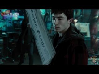 Странный трейлер Justice League от Альдо Джонса.
