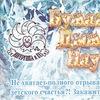 Бумажное шоу в Калуге
