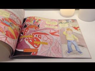 Волшебный школьный автобус: внутри человеческого тела Джоана КоулИздательство: Карьера Пресс