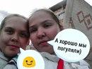 Анастасия Чакилева фото #24