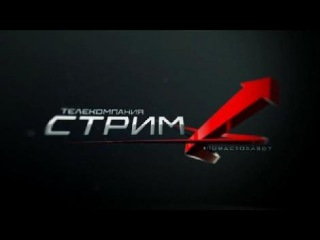 Телеканал Психология21: старт проекта
