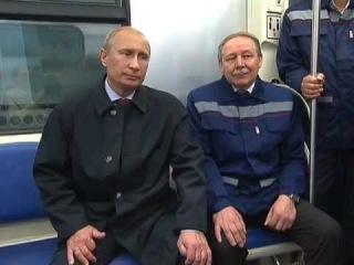 Открытие станции московского метро -- «Новокосино» 30 августа 2012