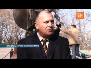 Вандалы уродуют памятники Одессы