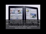 ТОП-10 игрушек Стива Джобса, изменивших мир (LOLnet.ru)