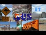 Начало Путешествий по Австралии!/big windmills+Добыча золота