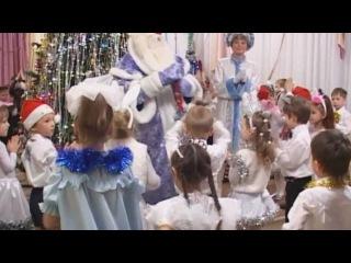 Дед Мороз и Снегурочка, утренник в детском саду, Казань