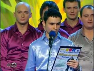 КВН Днепр 2009 ВУЛ Финал Биатлон.flv