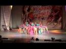 Ансамбль эстрадного танца Фортуна - Китай