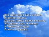 Это наш Бог Юлия Москаленко