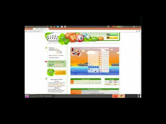 Igrun.com 3300 Руб за 1,5 минуты Слабо.mp4