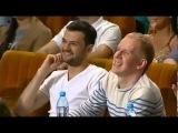КВН 2012 Премьерка первая 1-2 Жест - Приветствие