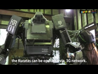 KURATAS クラタス MECHA MOBILE SUIT ROBOT (Video Edit by Stefano Ercolino)