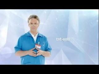 ТНТ-Заставка - Поздравление от Купитмана!