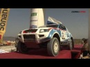 Африка Эко Рейс 2013. 11 этап: Коба - Дакар